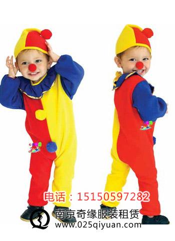 儿童演出服装租赁_滑稽小丑服装