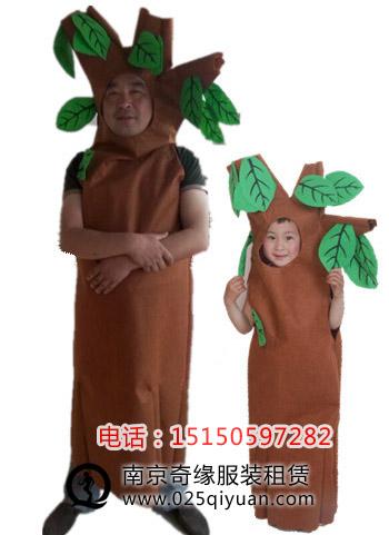 儿童话剧表演服装_大树Cosplay