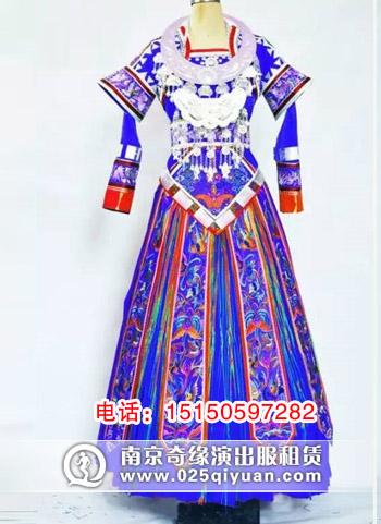 南京民族服装租赁,南京少数民族服装租赁,民族演出服饰